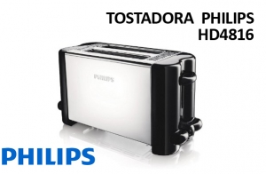 http://oferplan-imagenes.diariovasco.com/sized/images/tostador_philips_HD4816_oferplan_1438165380-300x196.jpg